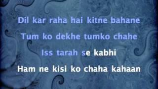 Jaadu Hai Nasha Hai - Jism (2003)