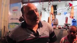 فيديو وصور| بـ60 جنيهًا.. إقبال كثيف على لحوم «الجيش والزراعة» بالإسكندرية