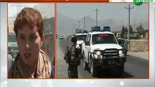 क्या होगा अफ़ग़ानिस्तान का ??   World News Live Bulletin   13 - Aug - 2018