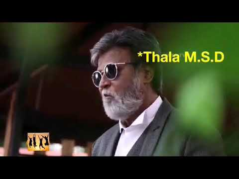 Mass dialogue in MSD from kabali