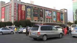 Гостиница СиЮй(, 2014-02-09T08:38:37.000Z)