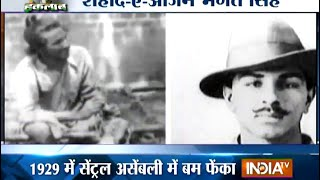 Bhagat Singh: The Story of India