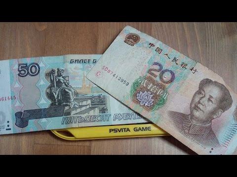 Какой гаджет еще пока можно купить в Китае за 50 рублей?