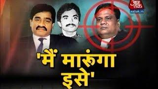Vardaat: Dawood's Latest, Bid To Kill Chhota Rajan Foiled