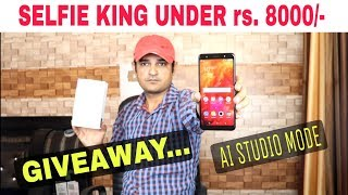 Best Selfie smartphone under 8000 rupees Unboxing and Giveaway