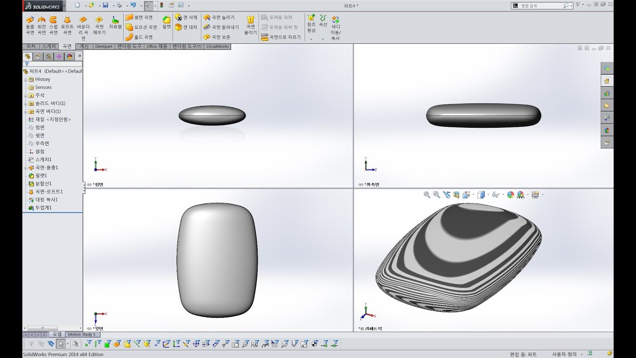 Solidworks design product design modeling base 1 for Product design inc