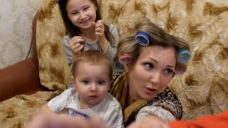 видео 30-летие мужа (ведущая жена) - Сценарии юбилея