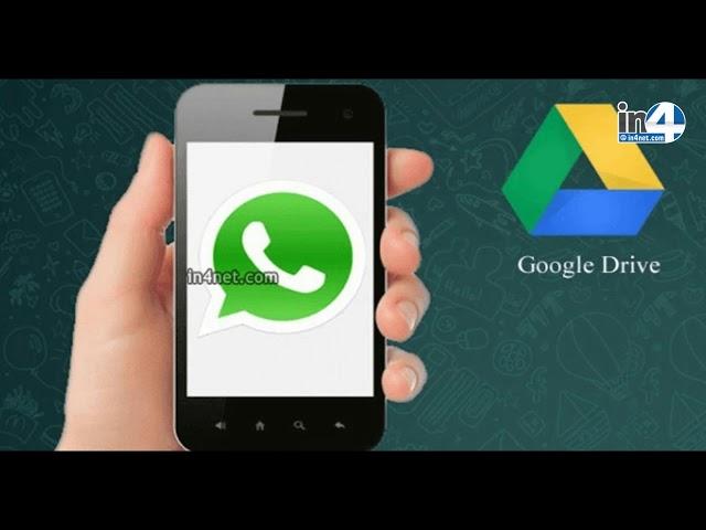 How do I restore WhatsApp backup from Google Drive?