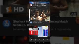 Как скачать видео и музыку с YouTube на Android и iOS!!!