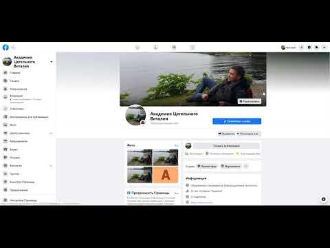 WordPress автоматическая публикация в социальных сетях
