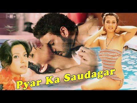 Pyar Ka Saudagar | Full Hindi Romantic Movie | Moon Moon Sen | Sadashiv Amrapurkar