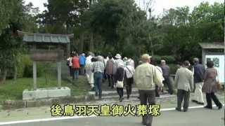 島根半島から北へ日本海に浮かぶ「隠岐の島の神社巡り」その3。後鳥羽...
