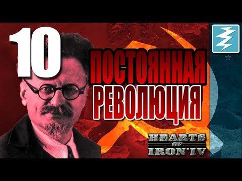 PUSH FOR ALUMINIUM [10] Soviet Russia - Hearts of Iron IV HOI4 Paradox