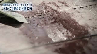 24-летнего парня жестоко забили до смерти—Слідство ведуть екстрасенси. Сезон 6. Выпуск 63 от 20.3.17