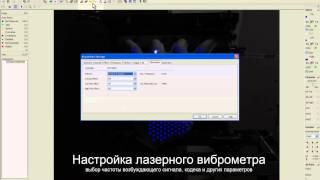 Виброметр(, 2015-03-11T07:14:38.000Z)