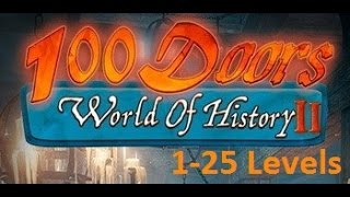 100 дверей мир истории 2 - 41, 42, 43, 44, 45, 46, 47, 48, 49, 50 уровень