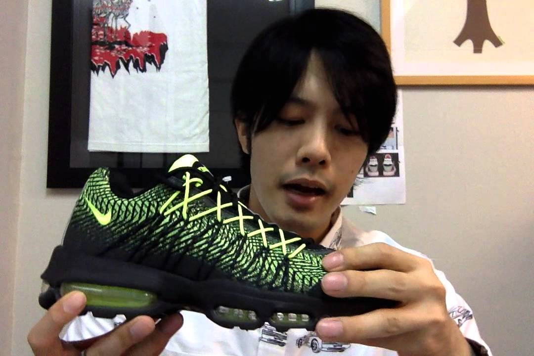 fashion sneakers for cheap coupon codes Nike Air Max 95 JCRD Ultra 2015 Review (Thai)
