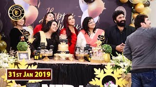 Good Morning Pakistan - Nida Yasir's Birthday Special - Top Pakistani show