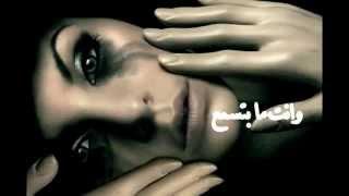 ????? ????? ???? ???? - ???? ?? ??????? 2013  Wael JaSSar