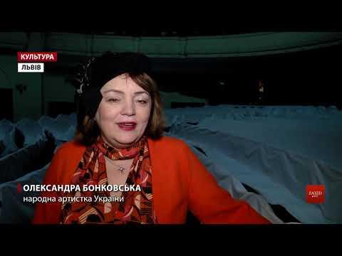 Zaxid.Net: У березні заньківчани презентують хіт Бродвею «Club самотніх сердець»