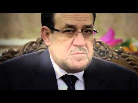 Frontline. ISIL Documentary.