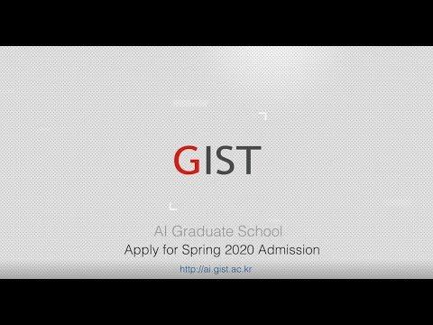 GIST,  인공지능대학원 2020년도 봄학기 2차 신입생 모집