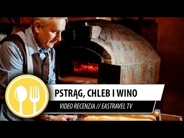 Restauracja: Pstrąg, Chleb i Wino, Lwów // EasTravel TV