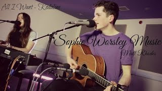 Sophie Worsley and Matt Rhodes - All I want (Kodaline live cover)