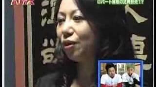 山本博オーラ徹底検証 占い編.
