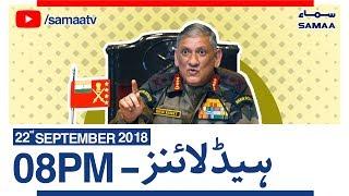 News Headlines | 08 PM | SAMAA TV | Sep 22, 2018