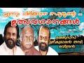 Ennum Chirikkunna Sooryante - Festival Songs - Yesudas - Sreekumaran Thampi - Raveendran  (vkhm)