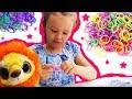 Поделки - Как плести браслет из резинок на рогатке - Мастер-класс | Детские Поделки и Творчество Для девочек