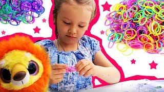 Как плести браслет из резинок на рогатке - Мастер-класс | Детские Поделки и Творчество Для девочек