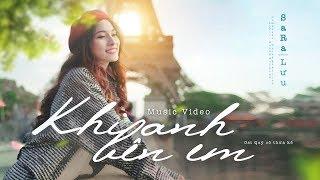 Khi Anh Bên Em - Sara Luu - Audio (Quý Cô Thừa Kế OST)
