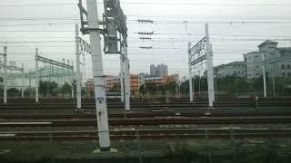 台湾高鐵新幹線