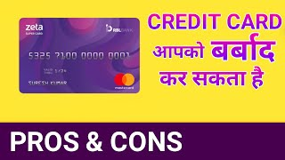 Advantages & Disadvantages Of Credit Card | Must Watch | Loan Apps