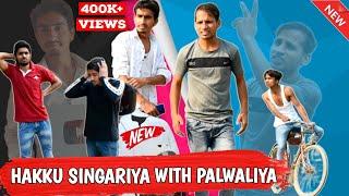 #HAKKU_SINGARIYA WITH #DILLA_PALWALIYA | Run4fun feat. Hakku Singariya