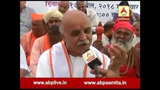 Praveen Togadia attacks on modi on Ram temple and godhra