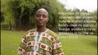 kuba muri kristo by pastor desire