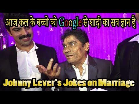 Full Comedy Johnny Levers Jokes On Marriage At Rohan Richa