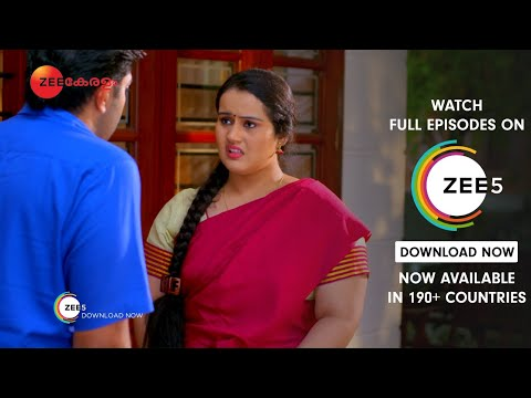Swathi Nakshatram Chothi | സ്വാതി നക്ഷത്രം ചോതി - Ep 7 - Best Scene - Dec 3, 2018 | Zee Keralam