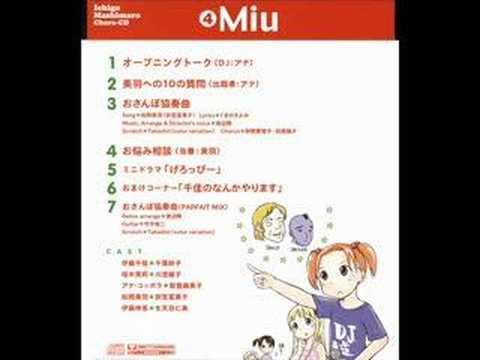 Ichigo Mashimaro - Miu's Song (Full)