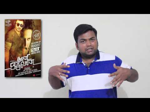 Thani Oruvan review by prashanth