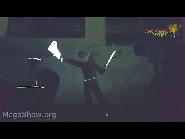 Science Tesla show