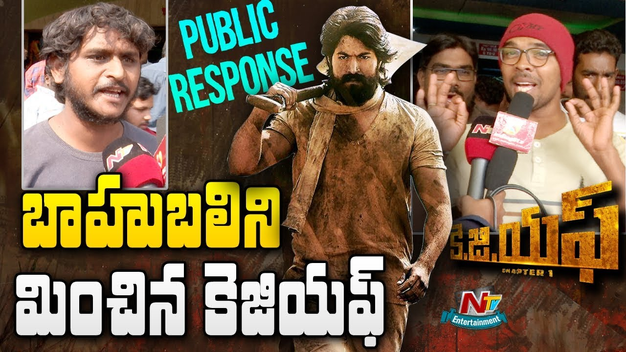KGF Movie Public Talk | Public Response | Rocking Star Yash | Srinidhi |  NTV ENT
