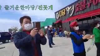 진영광 즐거운한마당/진돗개