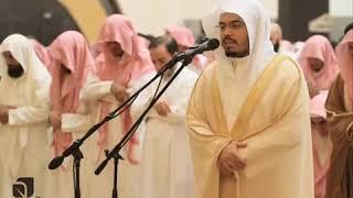 Beautiful Amazing Emotional Quran Recitation By Yaseer AL-Dosary l تلاوة القرآن الكريم