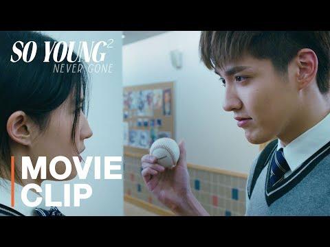 Liu Yifei meets Kris Wu in an animeesque encounter  So Young 2: Never Gone