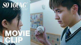 Liu Yifei meets Kris Wu in an anime-esque encounter | So Young 2: Never Gone