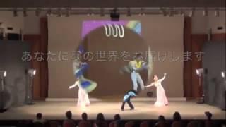 歌劇団エトワールPV vol.2(2016年版) 音花ゆり 検索動画 17